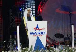 Warid Telecom Official Launch